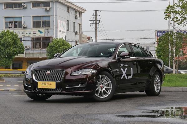 捷豹 XJ