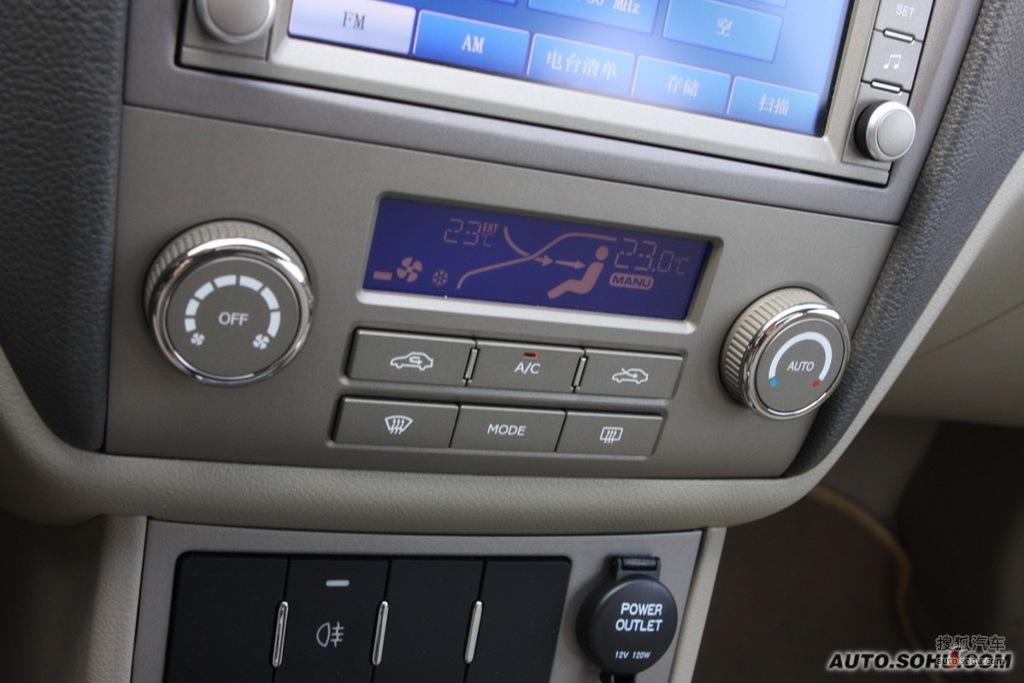 2009款帝豪ec7-rv试驾实拍   空调控制面板