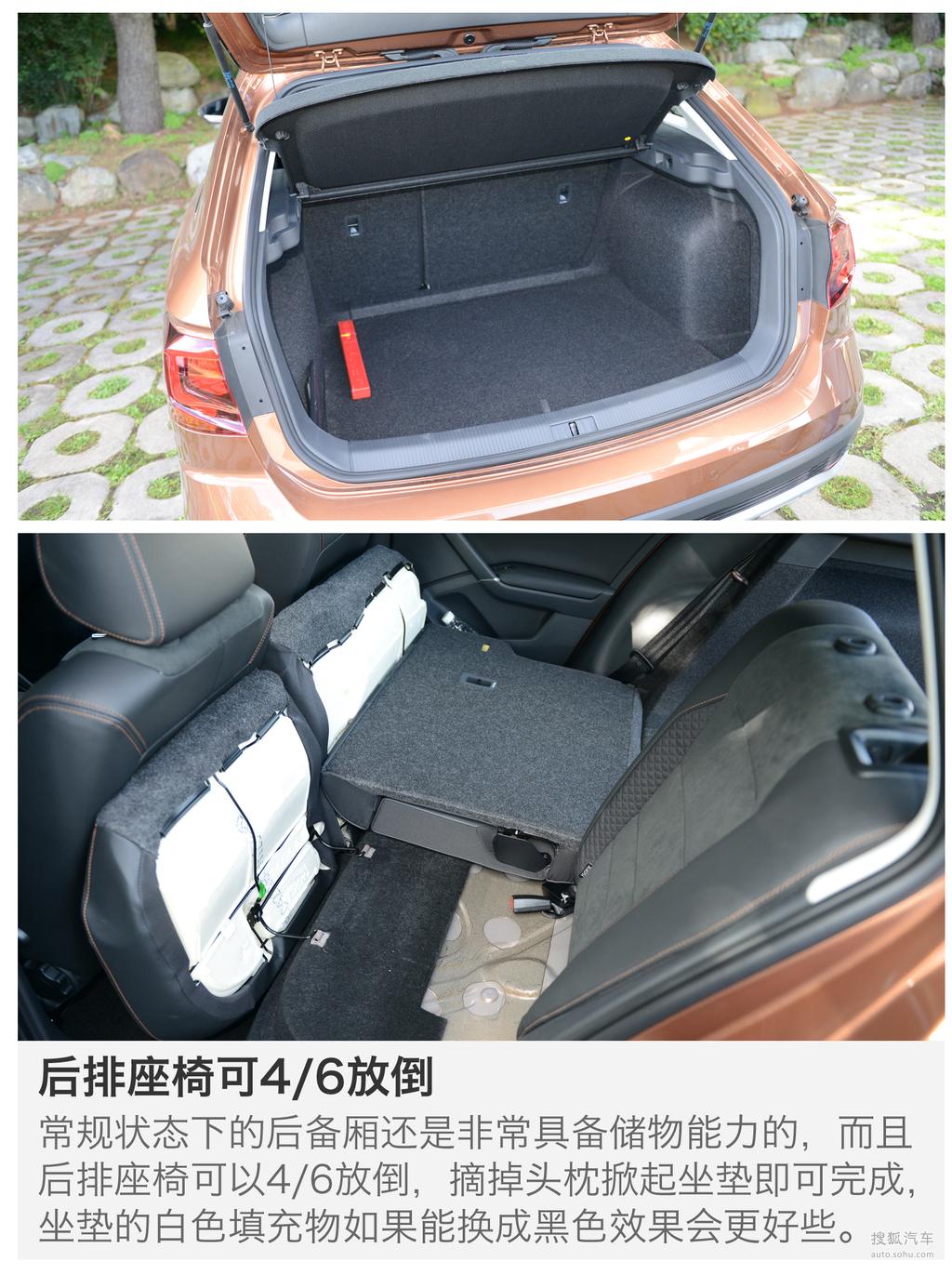 【 大众蔚领高清图片】_图解_搜狐汽车网