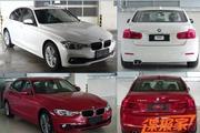 全新宝马3系/4系下半年上市 换装新发动机