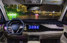 2020款长安欧尚X7 EV