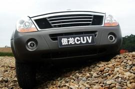 傲龙CUV