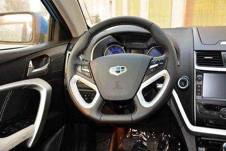 吉利汽车新帝豪RS最高优惠0.6万元高清图片