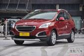 [伊春]东风标致3008新车已经到店 可预定