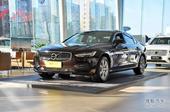 [宁波市]购沃龙沃尔沃 S90置换购车有补贴