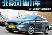 2013V40