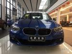 合肥宝泓全新BMW 1系运动轿车现已到店