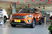 [天津]现代ix25现车充足综合优惠1.2万元