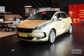 [天津]DS5现车充足 购车最高优惠2.3万元