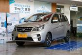 [南昌市]东风启辰M50V降价0.9万少量现车