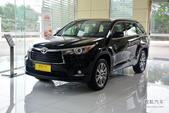 [武汉]丰田汉兰达起售价23.98万 有现车!