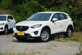 [济南]马自达CX-5最高降价2.1万 有现车!