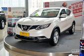 [洛阳]日产逍客最高降价1.3万元现车销售