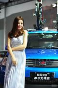2011广州车展车模精选大片第四季