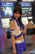 2009东京车展美女车模