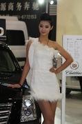 2012第二届贵阳汽车文化节