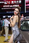 2013成都车展江淮汽车车模