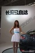 2009哈尔滨车展模特