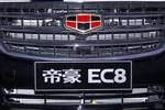帝豪EC8 上海车展实拍