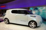 日产Townpod概念车 车展实拍