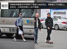 无节操无下限 2014北京车展探营之高潮篇