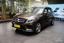 [襄阳]奔驰GLE级降4万 购车享5000元礼包