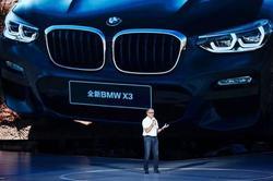 """全新BMW X3""""峡谷派对"""" 激情演绎责任魅力"""