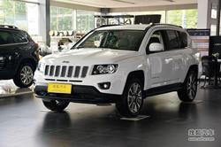 [潍坊]Jeep指南者购车降价4.51万 有现车