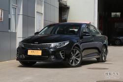 [天津]起亚K5现车充足购车综合优惠3万元