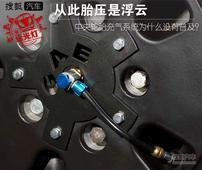 中央轮胎充气系统为什么没有普及?