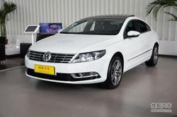 [潍坊]大众CC最高降价2.4万元 现车充足!