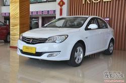 [大庆]荣威350最高优惠1.98万元!有现车