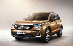 广汽传祺GS4演绎中国品牌海外最大规模上市