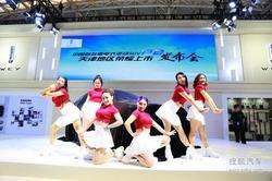 中国首款插电式混合动力SUV P8天津上市!