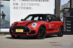 [杭州]MINICLUBMAN JCW报价36.88万元起!