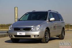 [通化]进口起亚VQ全系优惠1万 部分现车