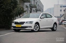 [东莞]斯柯达速派:现金降3.2万元 有现车