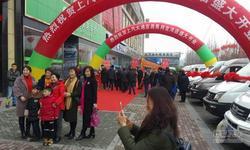 高端皮卡T60喜迎上汽大通昊祥宜洋店开业!
