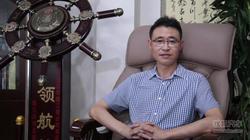 整合共享携手共赢 访汽车商会会长陈圣华