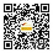 [济南]2015款沃尔沃XC90可预订 订金2万!