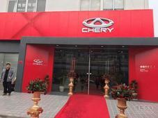 宁波途瑞4S展厅开业