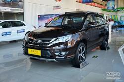 [天津]比亚迪S7现车充足 综合优惠5000元
