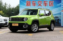 [郑州]Jeep自由侠最高降价2.5万元现车足
