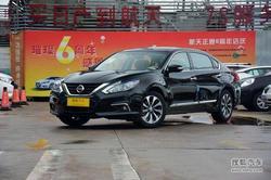 [天津]日产天籁现车充足最高优惠2.8万元