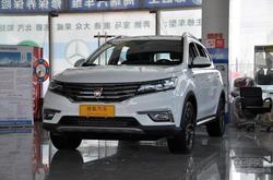 [上海]荣威RX5暂无优惠 购车送装潢礼包