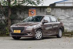 [上海]标致301降价1.5万元 店内现车销售
