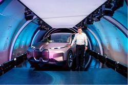 聚焦未来 聚焦BMW Vision iNEXT环球之旅
