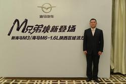 面向85后 专访海马汽车华西大区经理李伟