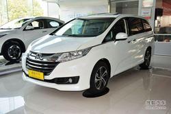 [临沂市]本田奥德赛现车充足 最高优惠1万
