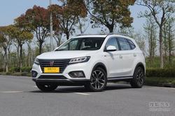 [太原]荣威RX5购车优惠1.2万元 现车销售